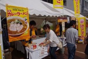 燕三条カレー産業博2012出店